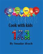 Cook With Kids 1 2 3