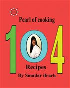 Pearl of the Cooking - 104 Recipes