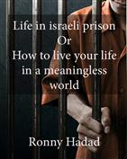 Life in Israeli prison  Or  How to live your life in a meaningless world